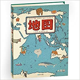 Hand Drawn Map Of The World.Map Humanities Edition Hand Drawn Map Of The World Children