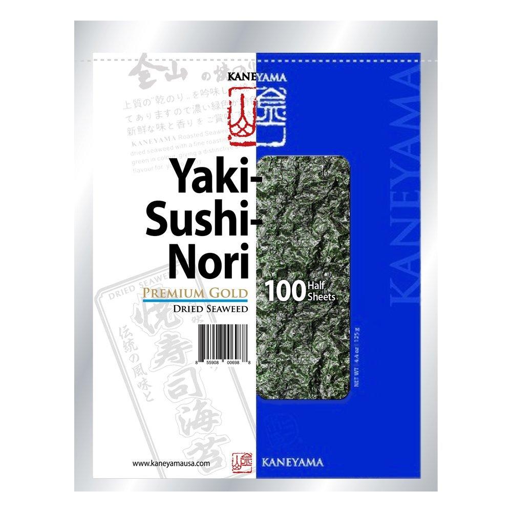 Kaneyama Yaki Sushi Nori / Dried Seaweed (Vacuum-packed/re-sealable), Premium Gold Blue, Half Size, 100 Sheets
