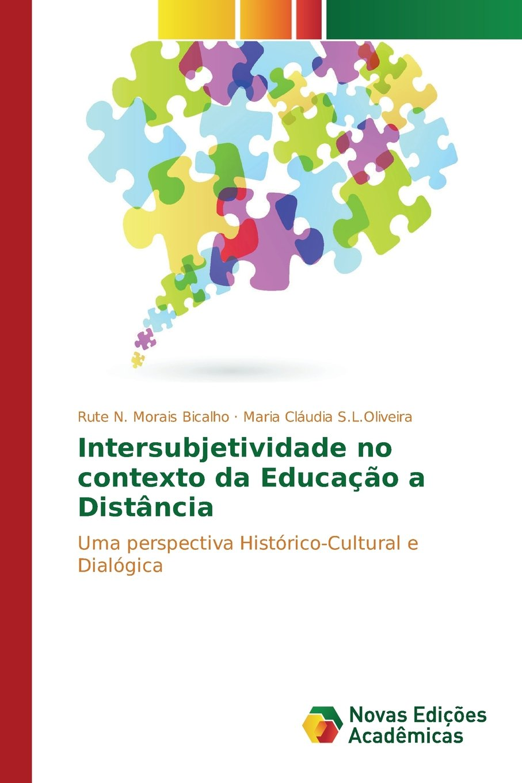 Intersubjetividade no contexto da Educação a Distância (Portuguese Edition) PDF ePub fb2 ebook