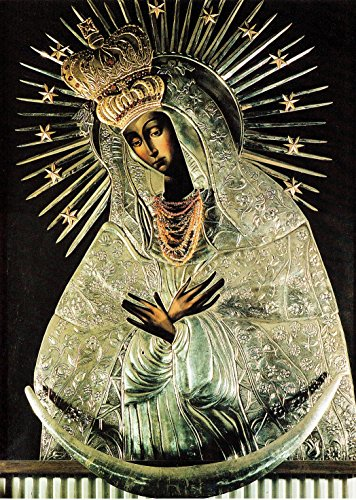Our Lady of Grace of the Gate of Dawn Icon CANVAS PRINT Our Lady of Ostrabrama Vilnius Lithuania Mother of Mercy Virgin Mary Art (19,7 x 27,6 inch (50 x - Maria Shopping In Santa