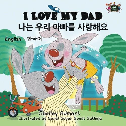 I Love My Dad (English Korean Bilingual books, korean kids ...Korean Toddler Books