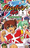 TV ANIMATION Inazuma Eleven GO Total player Directory 2 (ladybug Comics Special) (2012) ISBN: 4091415180 [Japanese Import]