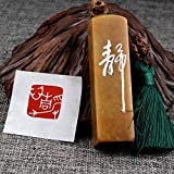 YZ120 Hmay Chinese Mood Seal / Handmade Traditional Art Stamp Chop for Brush Calligraphy and Sumie Painting and Gongbi Fine Artworks / - Jing Xin (Quiet & Peaceful Heart)