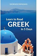 Learn to Read Greek in 5 Days Paperback