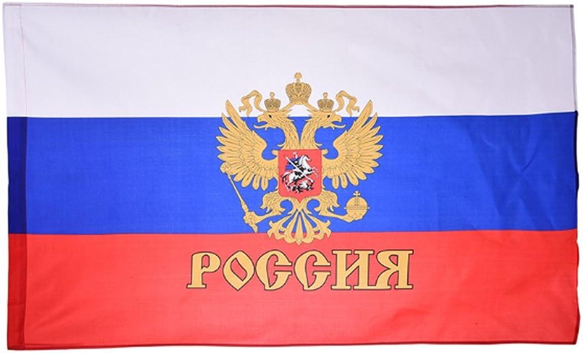 Geekslife - Bandera de Rusia Imperial, 90 x 150 cm: Amazon.es: Joyería