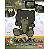 Petit'gguy StrayBlack & Cat Cosplay: Gundam High Grade Petit'gguy 1/144 Model Kit + 1 FREE Official Gundam Japanese Trading Card Bundle (HGPG #10)