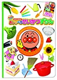 Anpanman chatter life picture book