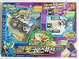 TAKARA Rockman EXE (Mega Man) : DX PROGRESS PET BLUE & SOUL UNION & HAND BAND SET
