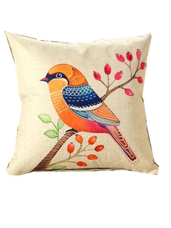 Amazon.com: ASO-SLING Bird Printed Cotton Linen Sofa Cushion ...