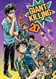 GIANT KILLING [In Japanese] [Japanese Edition] Vol.20