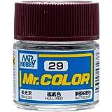 Mr.カラー C29 艦底色