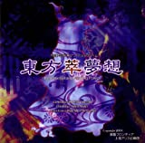 Touhou - Immaterial and Missing Power- PC Game [Windows]