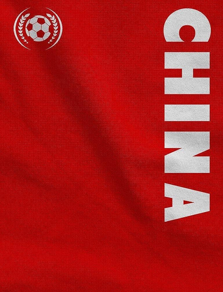 TeeStars China National Football Team Soccer Fans Singlet