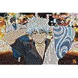 1000ピース ジグソーパズル  銀魂' モザイクアート (50x75cm)