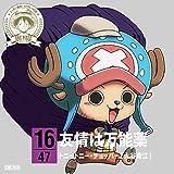ONE PIECE NIPPON OUDAN! 47 CRUISE CD AT TOYAMA
