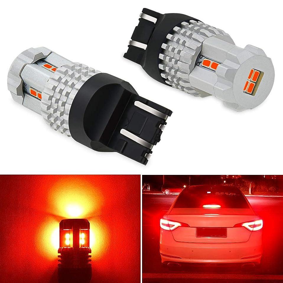 手伝うメジャー飾るMarsauto T10 LED ホワイト 高輝度 ポジションランプ ナンバー灯 ルームランプ キャンセラー内蔵 12V 2W 10個入