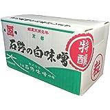 石野味噌 特醸 白粒味噌(粒) 2kg 箱入り
