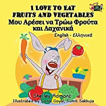 I Love to Eat Fruits and Vegetables (greek childrens books, kids books in greek): greek kids books, bilingual greek, greek for kids