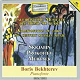 4 Préludes, Op. 37: No. 2, Maestoso, fiero