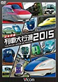 日本列島 列車大行進2015 [DVD]