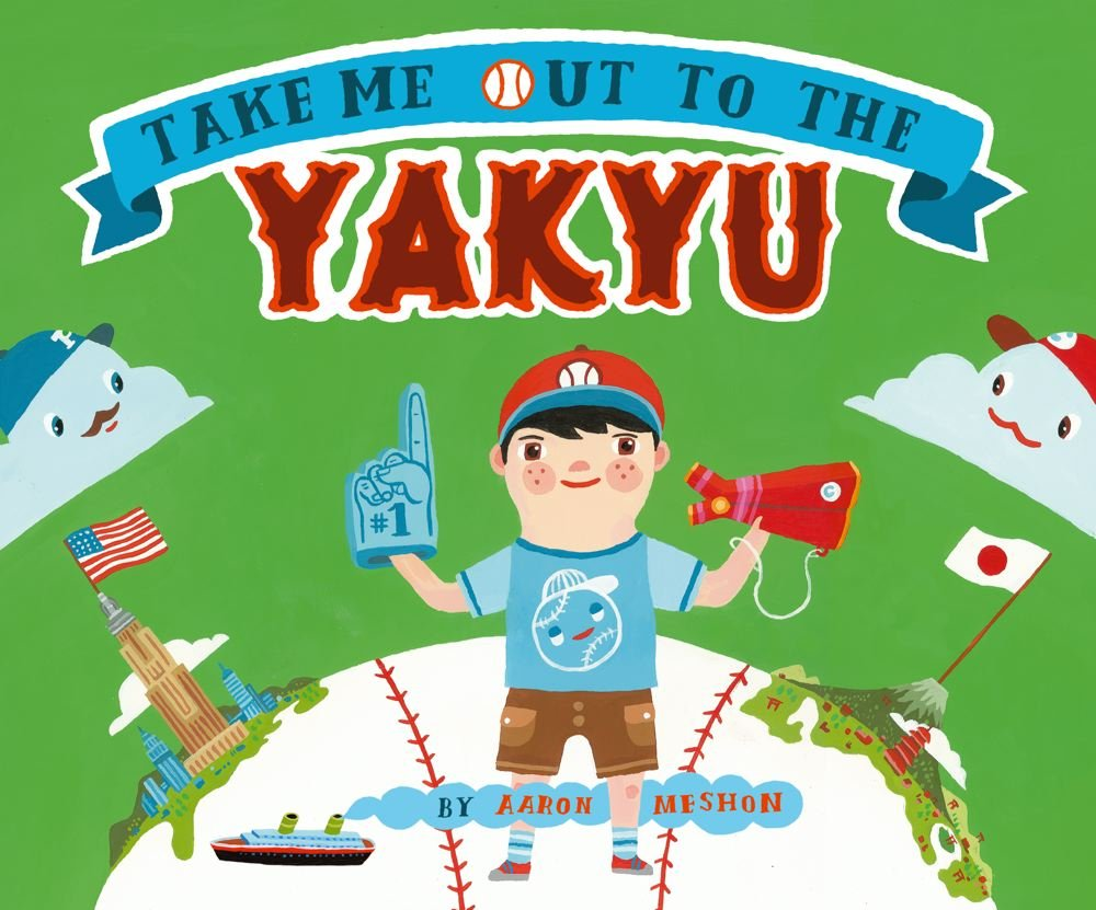 Take Me Out to the Yakyu: Meshon, Aaron, Meshon, Aaron ...