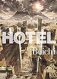 hotel boichi - HOTEL (TOMO ÚNICO)