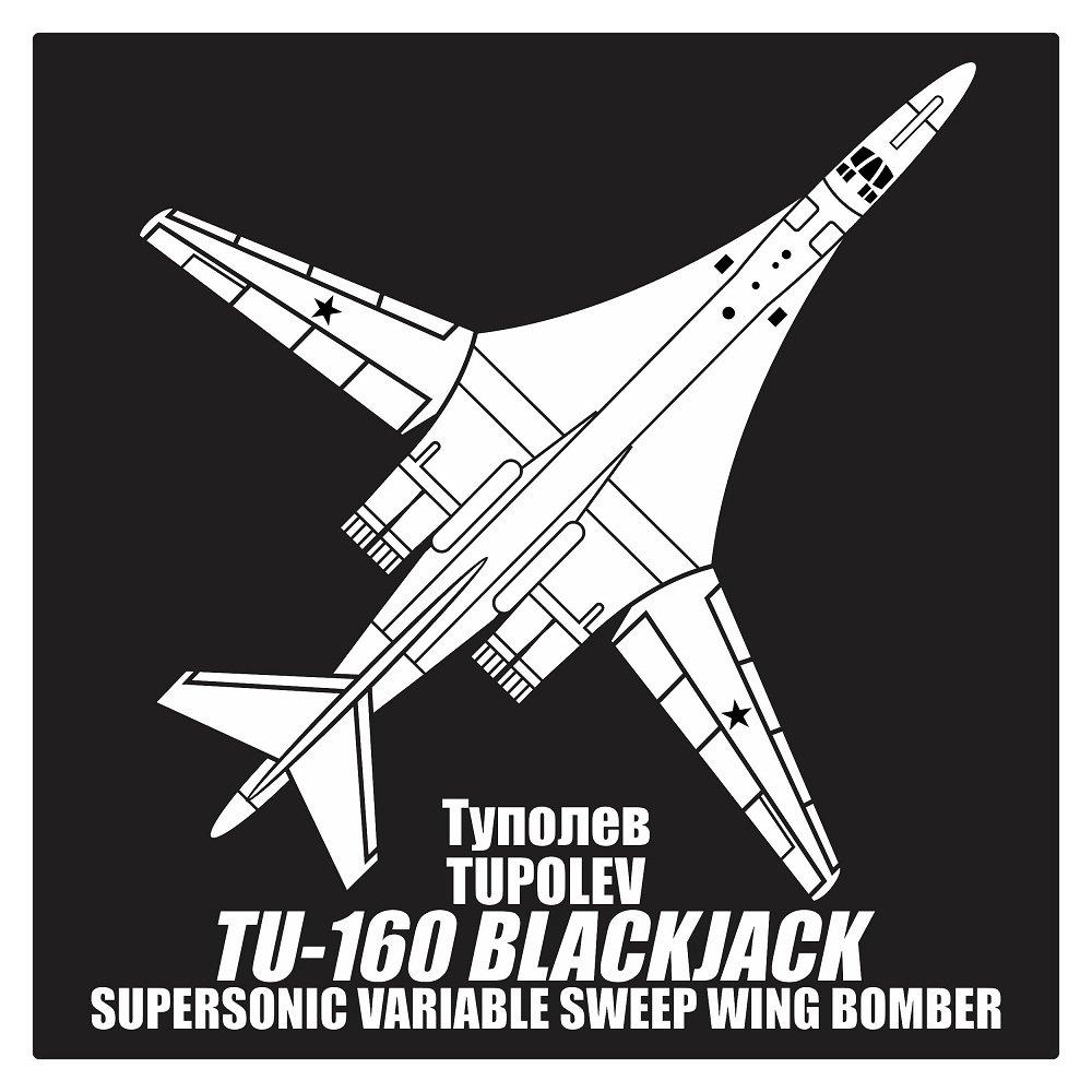 Amazon.com: Tupolev TU-160 - Adhesivo para pizarra: Sports ...