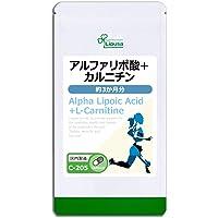 リプサ Lipusa アルファリポ酸+カルニチン 約3か月分 C-205