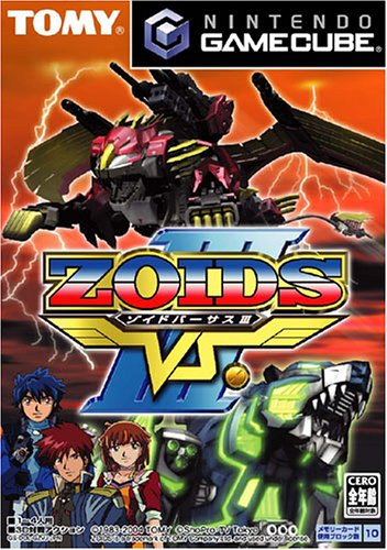 Zoids VS III Japanese product image