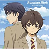 【Amazon.co.jp限定】下野紘3rdシングル Running High アニメ盤[期間限定生産](CD only)(ブロマイド付)
