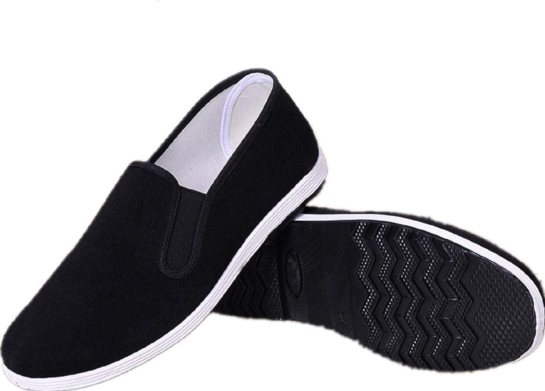 APIKA Zapatos Tradicionales Viejos Chinos de Pekín Kung Fu Tai Chi ...