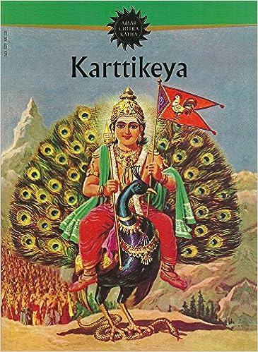 Amar Chitra Katha Pdf Download