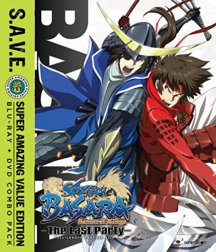 Sengoku Basara: The Last Party Movie S.A.V.E. (Blu-ray/DVD Combo)