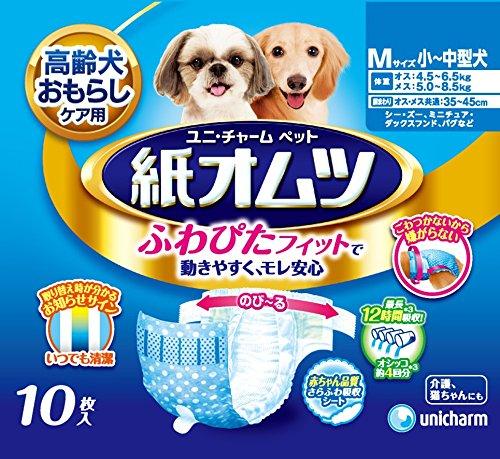 unicharm-disposable-pet-diapers-for-midium-10-pack-japan-import
