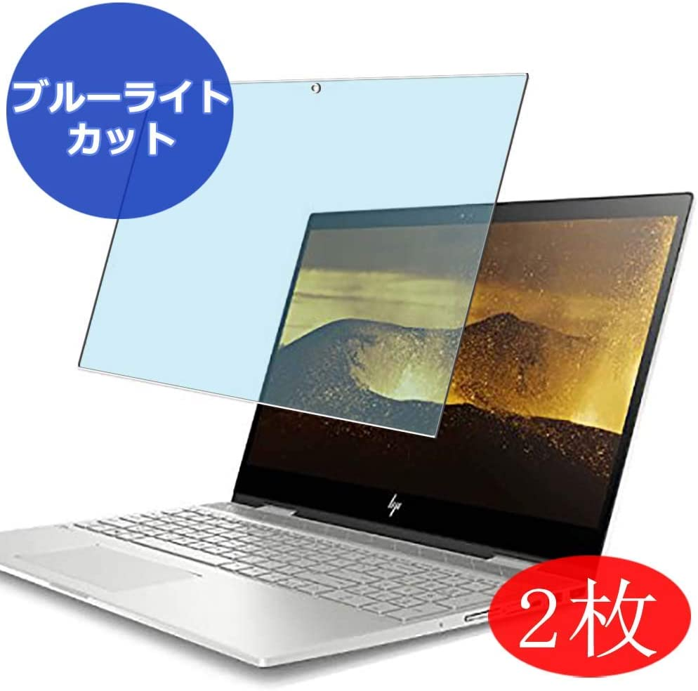 """【2 Pack】 Synvy Anti Blue Light Screen Protector for HP Envy x360 15-cn0001TU 4JA21PA-AAAA 15.6"""" Anti Glare Screen Film Protective Protectors [Not Tempered Glass]"""