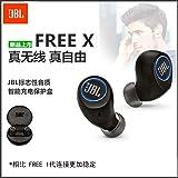 【全新一代 FREE】JBL FREE X 真无线蓝牙耳机 运动耳机 防掉落耳塞 入耳式耳机 黑色 连接更稳定 默认开具电子发票