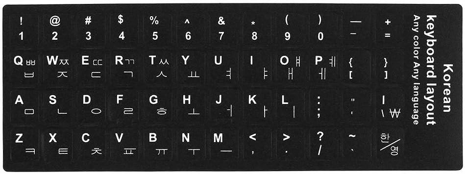 sourcing map Computadora portátil de Escritorio Teclado Coreano Protector de calcomanía Letras Grandes Etiqueta Negra