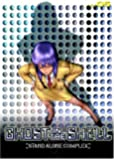 Ghost in the Shell: Stand Alone Complex, Vol. 05 (ep.17-20) [Import]