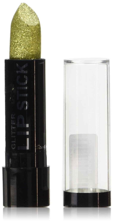 Stargazer Multi Glitter Lipstick Make Up New