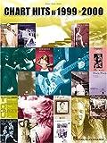 Chart Hits of '99-'00, , 0634015745