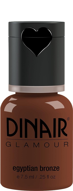 Amazon.com : Dinair Airbrush Makeup Foundation | Egyptian Bronze ...