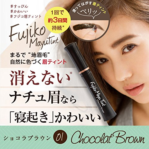 01 Chocolate - 3