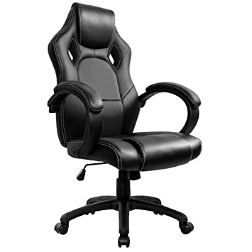 IntimaTe WM Heart Silla de Escritorio de Oficina de PU, Silla Gaming Giratorio del Ordenador, Ergonomico Altura Ajustable y Inclinable (Negro): Amazon.es: ...