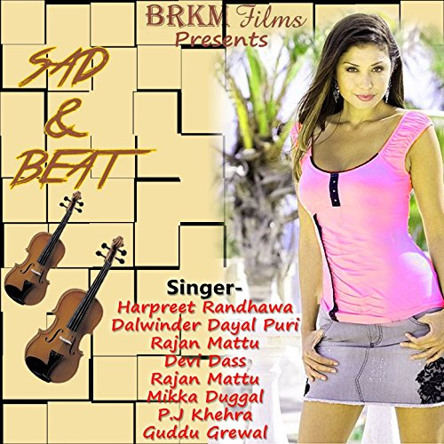 Dhokha By Guddu Grewal On Amazon Music