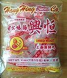 Amazon.com : Thai Sticky Rice (Sweet Rice) 5 Lbs : Dried