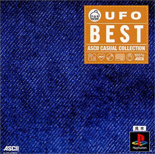 ASCII Casual Collection UFO ~ A Day In The Life ~ Playstation[Japan for sale  Delivered anywhere in USA