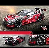 Super GT RC Sport Racing Drift Car, 1/16 Remote