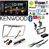Kenwood DDX25BT 6.2 Double DIN Stereo Pandora Bluetooth Cache Night Vision Car License Plate Rearview Camera TOYOTA CAMRY 2007 2008 2009 2010 2011 CAR STEREO KIT