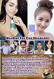 (2 bottles) Herbal Set for Shemale Breast Enlargement Add Female Hormone Anti Testosterone Slender Soft and Smooth Skin Healthy Hair&Nails Ladyboy Sex Change Transgender Capsules