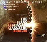 The Texas Chain Saw Massacre (1974) By EVERGREEN UNCUT REMASTERED Version VCD~In English w/ Chinese Subtitles ~Imported From Hong Kong~